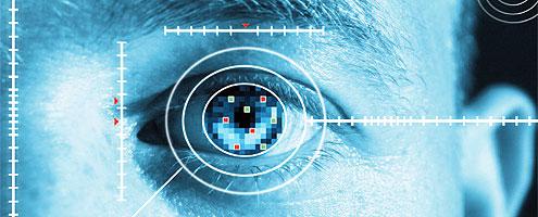 Göz tarama teknolojisi