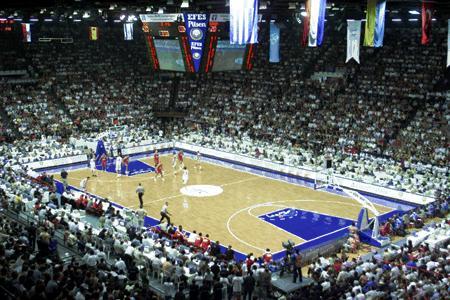 Basketbol Stadı Güvenlik hizmetlerimiz