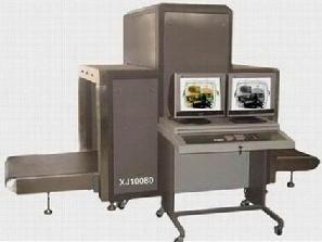 X-Ray Cihazı